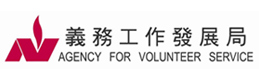 Agency for Volunteer Service